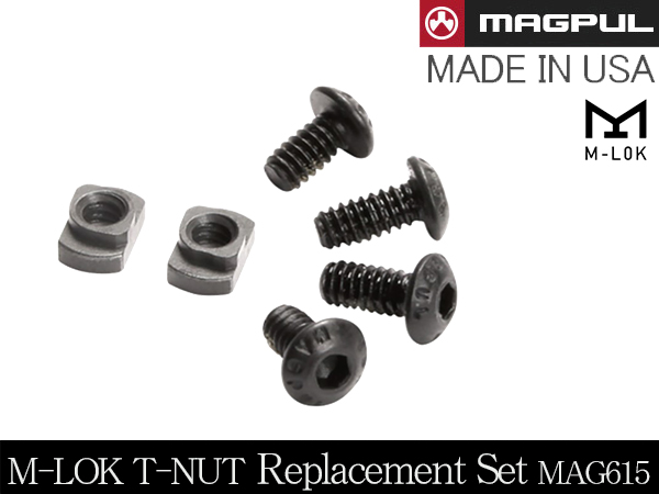 Magpul M-LOK T-Nut Replacement Set MAG615
