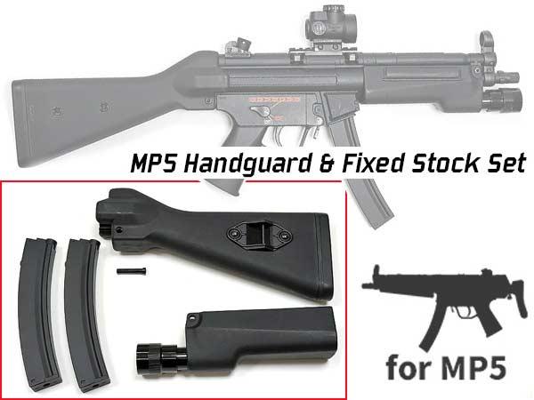 東京マルイ MP5シリーズ対応 高輝度LEDライトハンドガード & 固定ストック セット (90連バナナマガジン2本付)