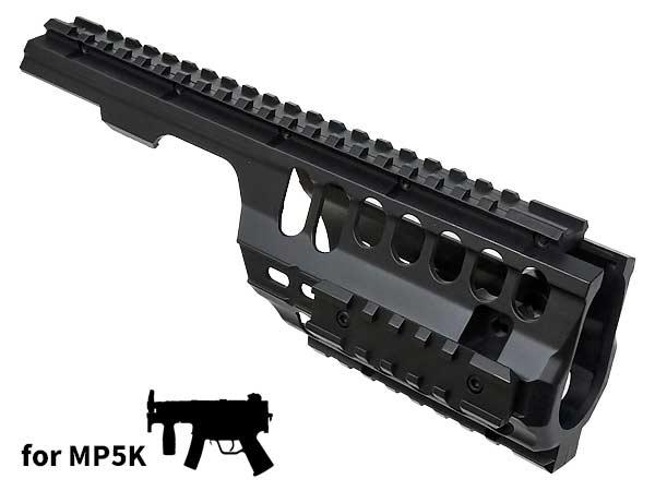 【ARMY FORCE製】電動ガン ガスブローバックライフル MP5K PDW用 レールハンドガード プラスチック製