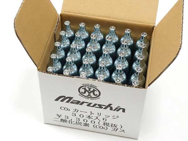 ★メーカー正規品★ マルシン CO2カートリッジ 1ケース(30本入り) MARUSHIN 【二酸化炭素(CO2)ガス】