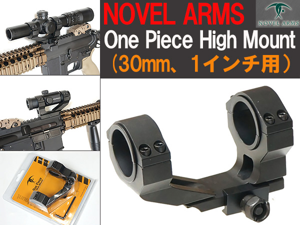 NOVEL ARMS (ノーベルアームズ) One Piece High Mount