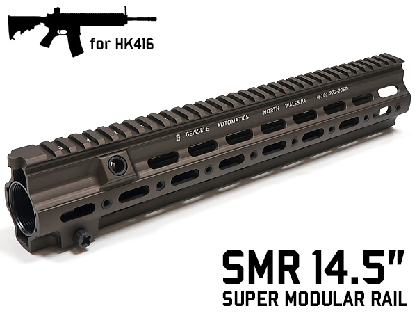 ガイズリー GEISSELE ハンドガード HK416 SMR