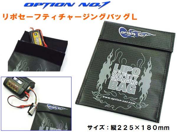 【OPTION No.1製】リポセーフティチャージングバッグL 【Lipoバッテリー対応】 / NO-289C