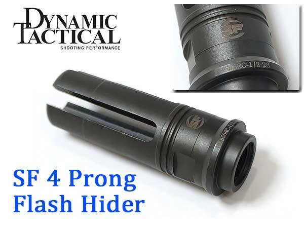 【ネコポス可】【DYTAC/OMG製】 14mm逆ネジ対応 SUREFIREタイプ SF 4 Prong フラッシュハイダー / FH01B-BK