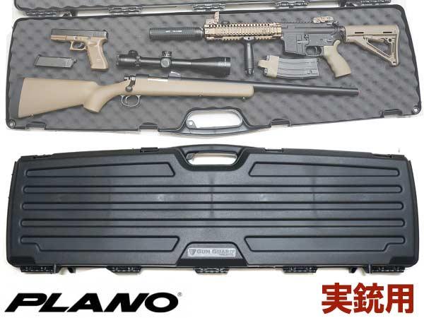 PLANO(プラノ)製 ダブルスコープライフルケース(2丁収納可能)(#10586)
