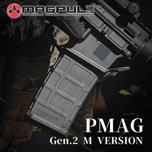 MAGPUL PTS PMAG Gen2