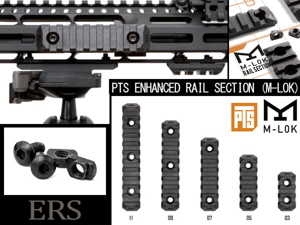 PTS ENHANCED RAIL SECTION (M-LOK)