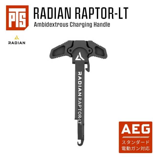 PTS Radian Raptor-LT Ambidextrous Charging Handle