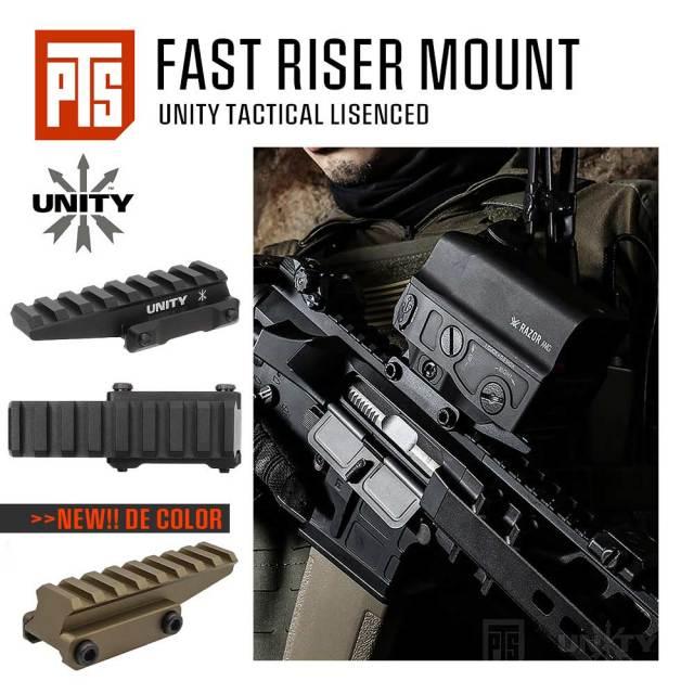【 UNITY TACTICAL 正式ライセンス 】 PTS Unity Tactical - FAST Micro Riser ライザーマウント 20mmレイル対応( BK:UT032490307 、 DE:UT032490313)