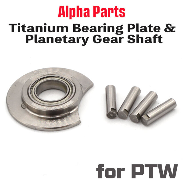 Titanium Bearing Plate & Planetary Gear Shaft for PTW Series