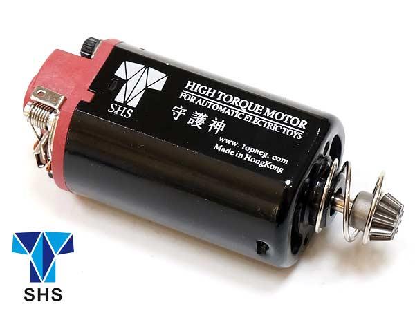 【SHS】 守護神製 電動ガン ハイトルク モーター ショート タイプ(ネオジム磁石搭載)SHS-057