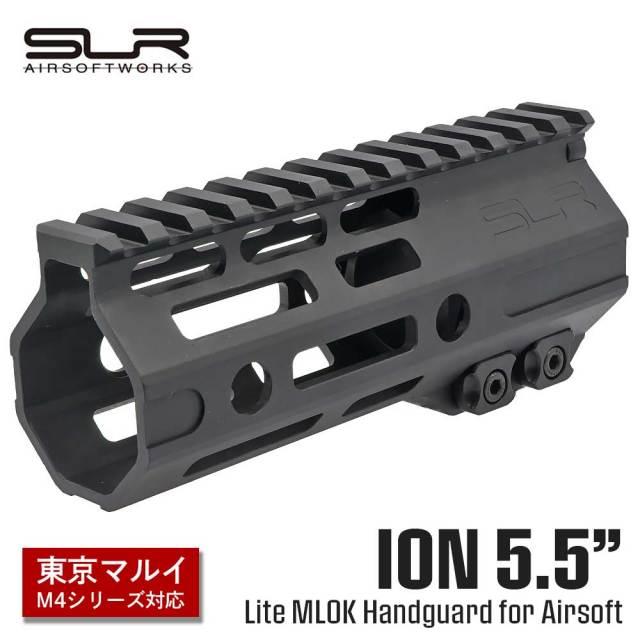 SLR ION 5.5 inch Lite M-lok Handguard ハンドガード 5.5インチ
