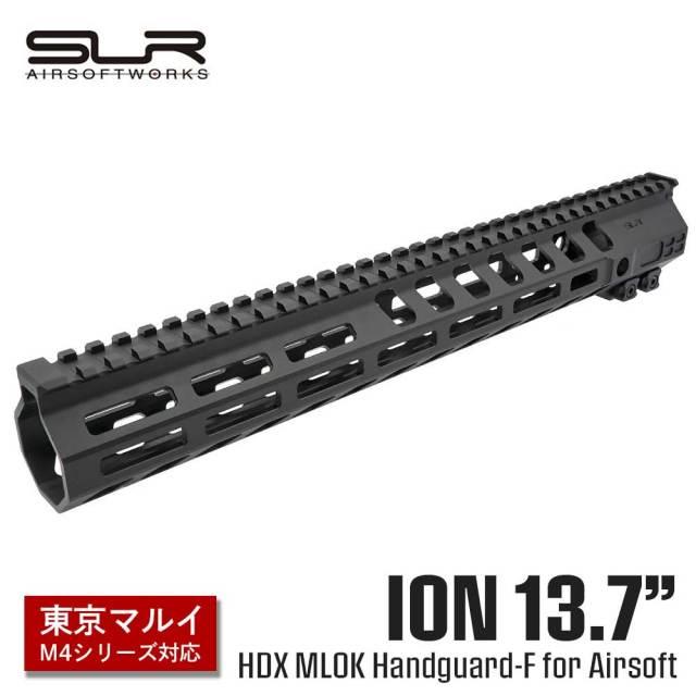 SLR ION 13.7 inch HDX M-lok Handguard ハンドガード 13.7インチ