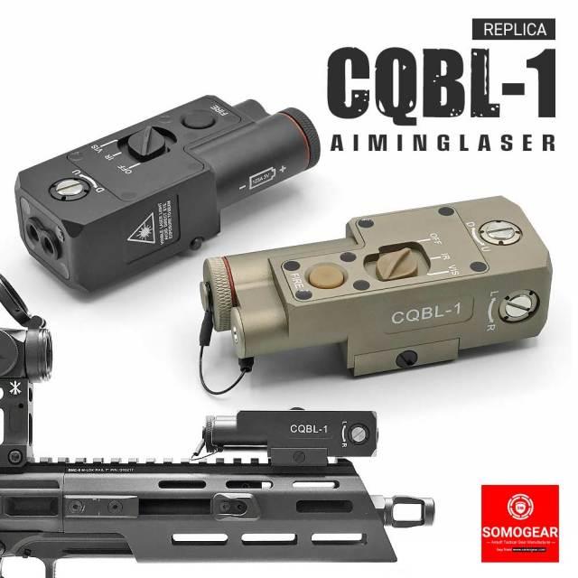 シュタイナー レーザー エイミング デバイス CQBL-1