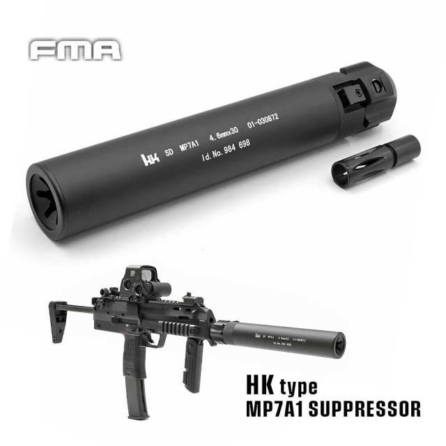 FMA MP7A1 電動ガン GBB HK サイレンサー ロング サプレッサー