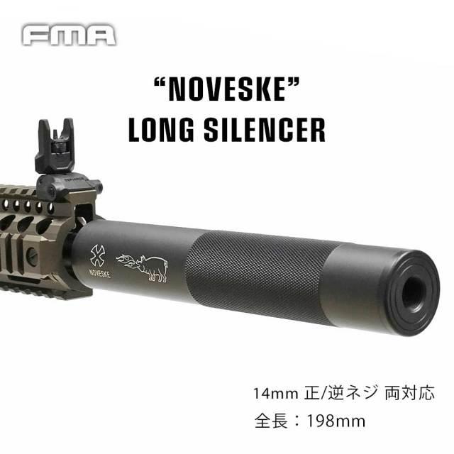 FMA 14mm 逆ネジ 正ネジ サイレンサー サプレッサー