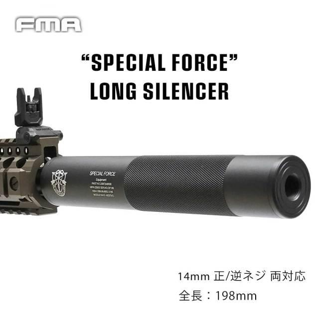 FMA 14mm 正ネジ 逆ネジ サイレンサー サプレッサー