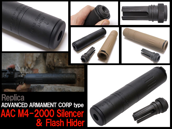 【ADVANCED ARMAMENT CORPタイプレプリカ】 AAC M4-2000 Silencer & Flash Hider(CCW)(マルイ系M4対応)