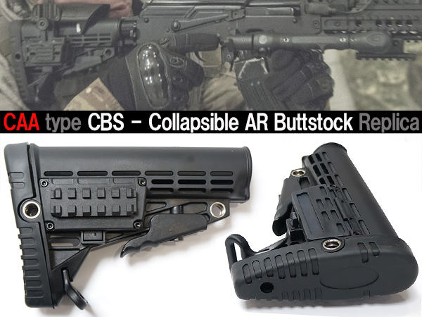 【CAAタイプレプリカ】CBS Collapsible AR Buttstock Replica