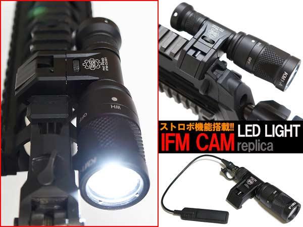 IFM CAMレプリカストロボLEDライト