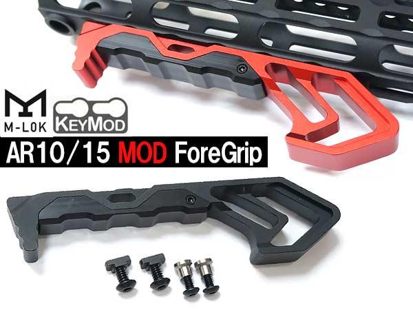 AR10/15 MOD ForeGrip