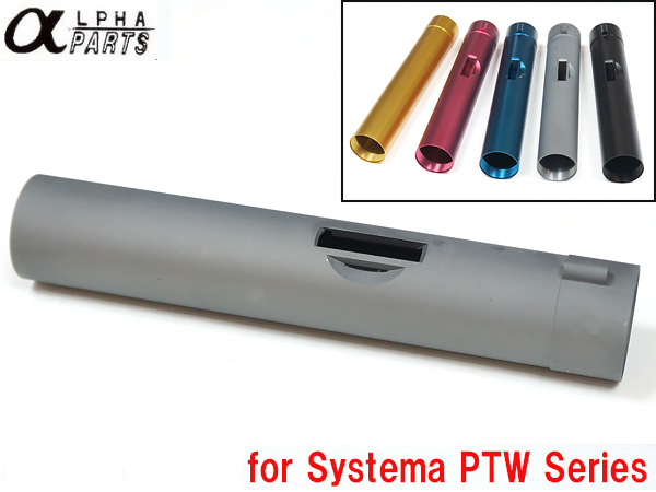 Alpha Parts Cylinder for PTW M4 Series(全5色)