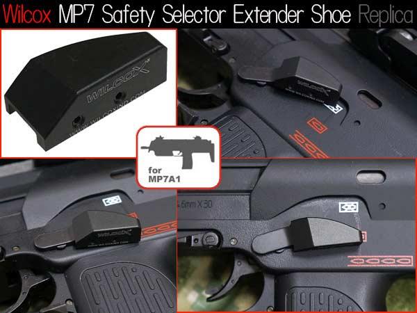 【Wilcoxタイプレプリカ】 MP7 カスタムセレクターカバー