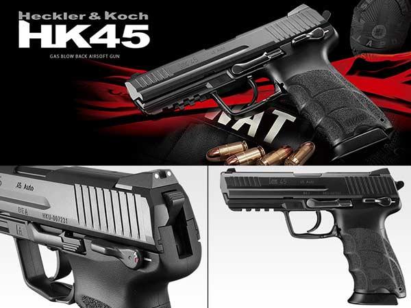 【東京マルイ】ガスブローバック HK45