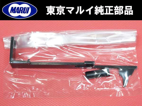 【東京マルイ純正パーツ】東京マルイ製 M14タペットプレート(ノズル付)