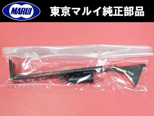 東京マルイ製 MP5Kクルツ/PDW用 タペットプレート(ノズル/スプリング付)【電動ガン内部パーツ】