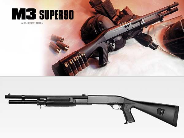 【東京マルイ】エアーショットガン M3 スーパー90 (M3 Super 90)