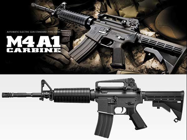 【東京マルイ】電動ガン スタンダードタイプ コルト M4A1カービン(M4A1 Carbine)