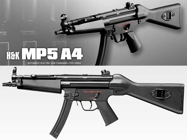 【東京マルイ】電動ガン スタンダードタイプ H&K MP5A4