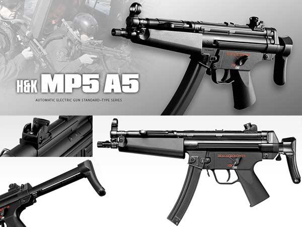 【東京マルイ】電動ガン スタンダードタイプ H&K MP5A5