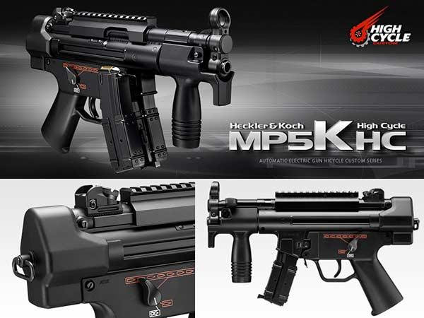 【東京マルイ】電動ガン ハイサイクルカスタム H&K MP5K HC