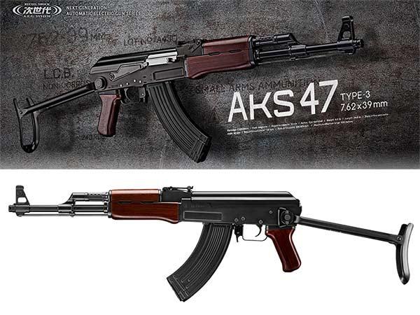 【東京マルイ】リコイルショック 次世代電動ガン AKS47