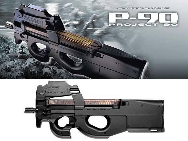 【東京マルイ】電動ガン スタンダードタイプ P-90 BK