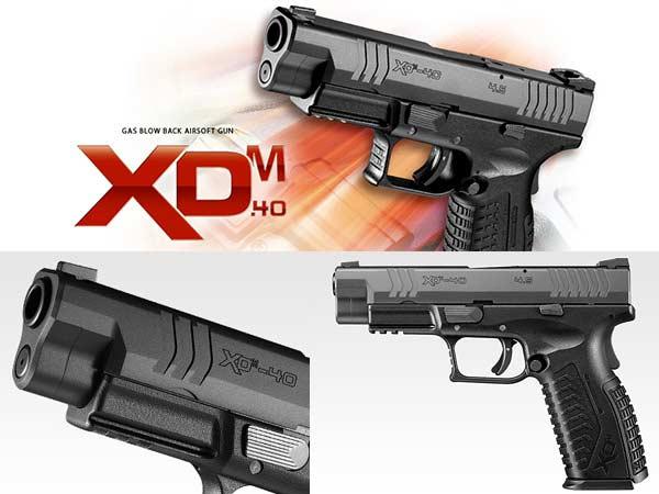 【東京マルイ】ガスブローバック XDM-40