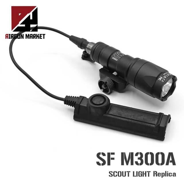 SUREFIRE シュアファイア M300A スカウトライト ミニ