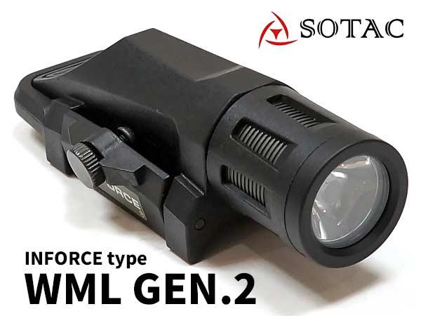 SOTAC製 高品質ポリマー樹脂 WML Gen.2 ウェポンライト レプリカ