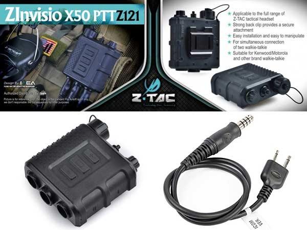 ◎2台の無線機を接続し切り替え操作可能なPTTスイッチ!!【Z-TAC製】Z121 ZInvisio X50 PTT(Z124 PTT/ICOMトランシーバー連結プラグSet)