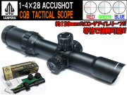 実物LEAPERS製 UTG ACCUSHOT 1-4X28 30mm CQBズームスコープ