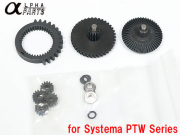 Alpha Parts CNC Hobbing Gear Set for Systema PTW M4 Series / APARTS-PTW21