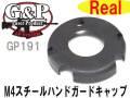 ◎G&P社製GP-191 Steel Handguard Cap 【GP191】スチールハンドガードキャップ(M4シリーズ対応)(国内法基準適用エアソフト専用品)