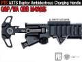PTS AXTS Raptorアンビデクトラス チャージングハンドル (WA/G&P ガスブローバックM4対応)
