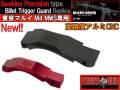 東京マルイM4 MWS専用!! アルミCNC【AngryGun製】 【Seekins Precisionタイプレプリカ】Billet Trigger Guard Replica