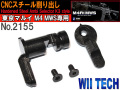 【WII TECH製】Knight's Armamentタイプ CNC Hardened Steel Ambi Selector K3 style