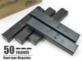 9mm SMG UZI マガジン 50連 スプリング式