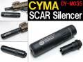 CY-M035 AAC サイレンサー & フラッシュハイダーセット