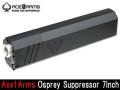 ACE1 ARMS Ospreyスタイル レンジアップサプレッサー 7inch (BK/14mm正ネジ)G-OMSRU-7BK
